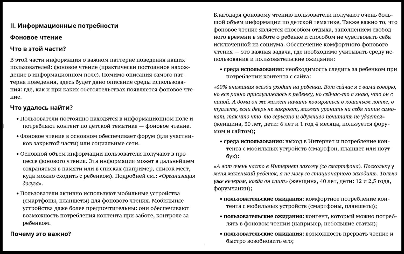 Финальный отчет | SobakaPav.ru