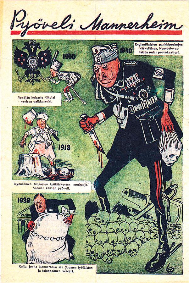 Советский плакат на финском языке «Палач Маннергейм». 1940 год.