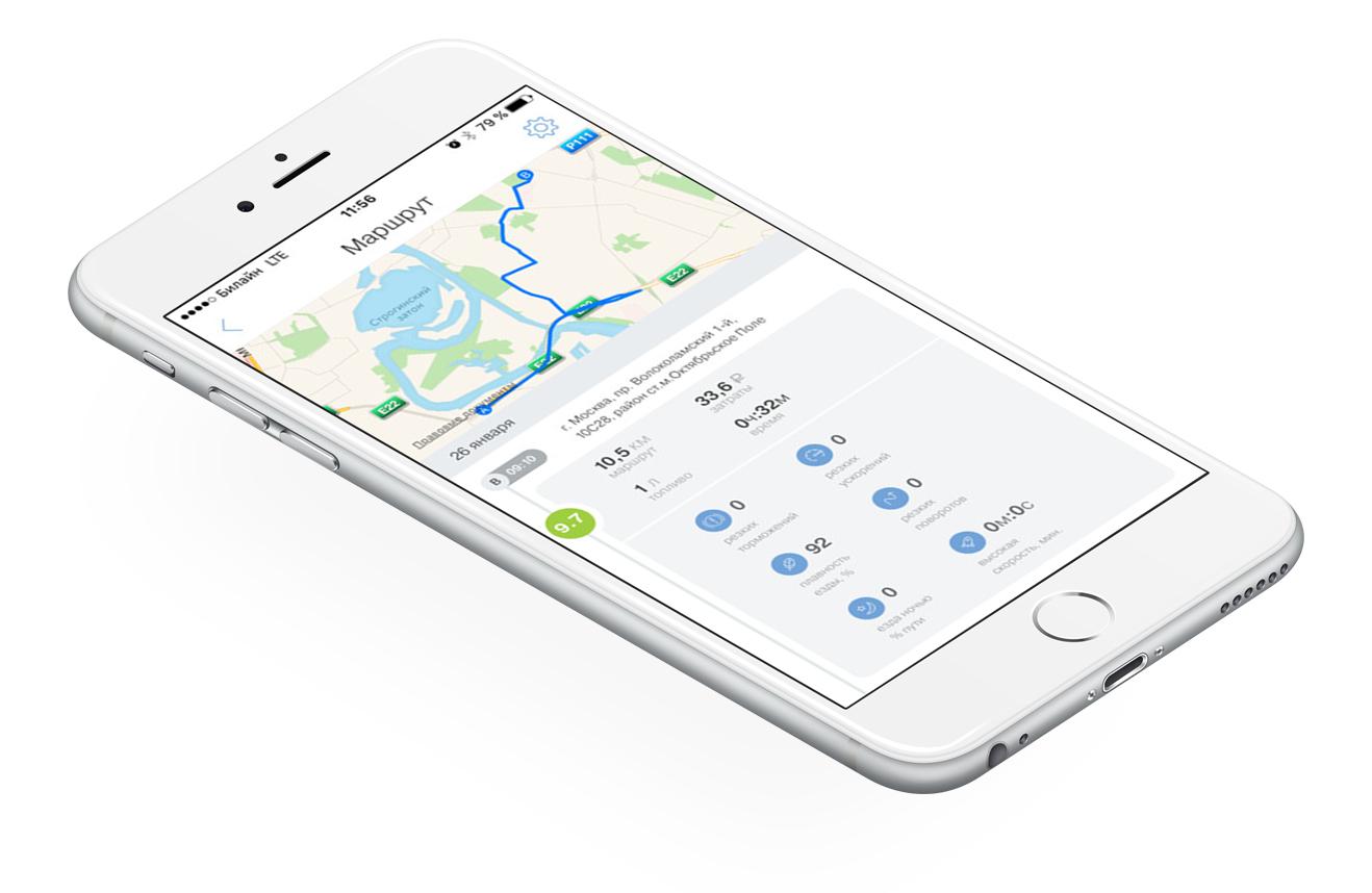 Мобильное приложение Тинькофф DriveMatic