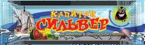 Продукция СВкрафт