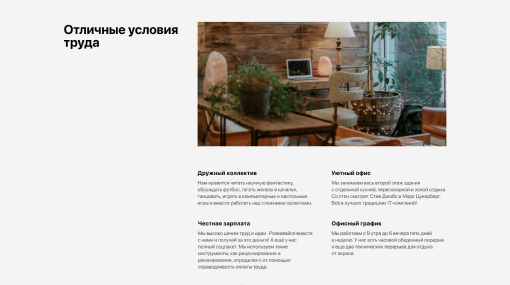 топовые сайты на тильде в Казахстане