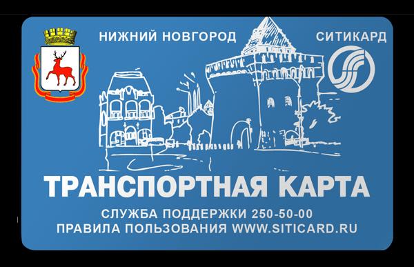 Ситикард