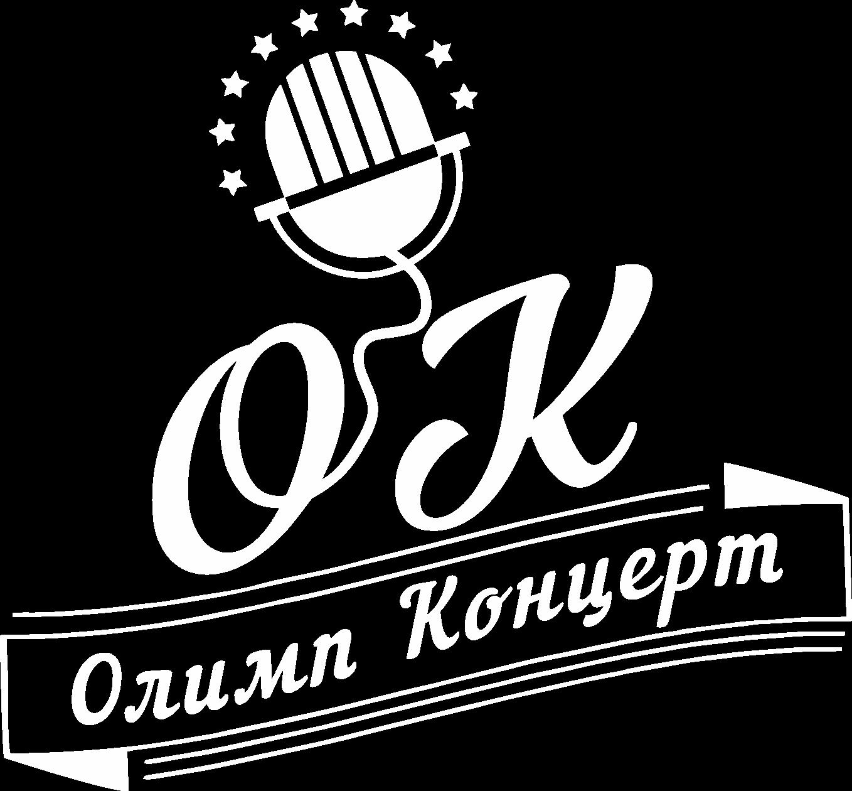 Концертное агентство Олимп Концерт