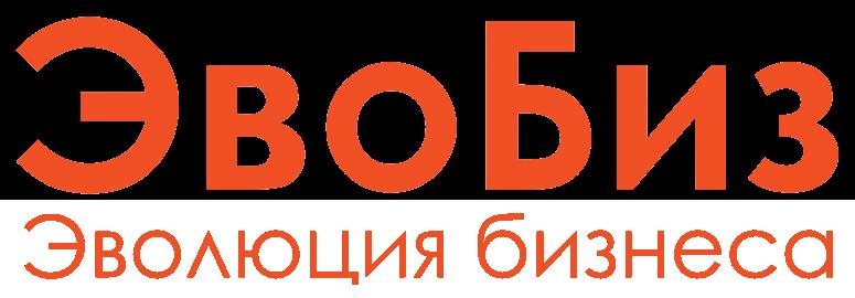 ЭВОБИЗ