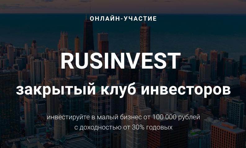 Сайт клуба инвесторов москвы охрана в клуб в москве