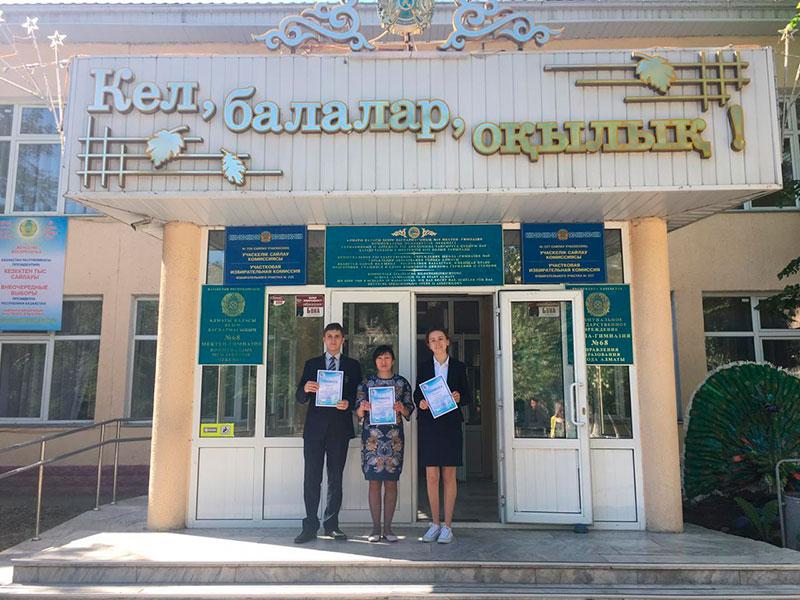 2019 год обладатели 1-го место в номинациях в районном конкурсе -2019 г. Алматы - арман кала