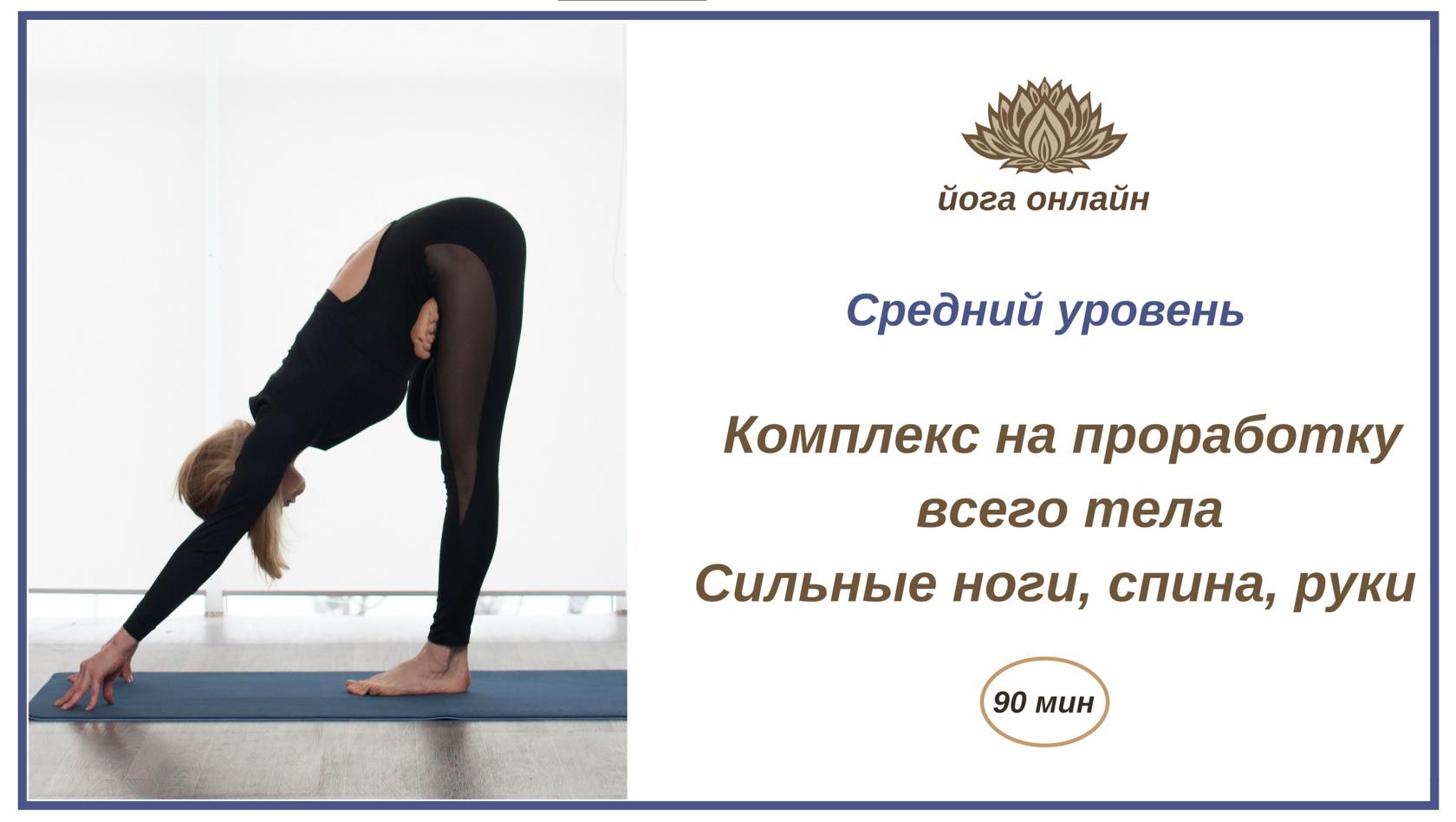 Асаны йоги для продвинутых: делаем стойки на руках (ФОТО) :: «ЖИВИ!» | 948x1680