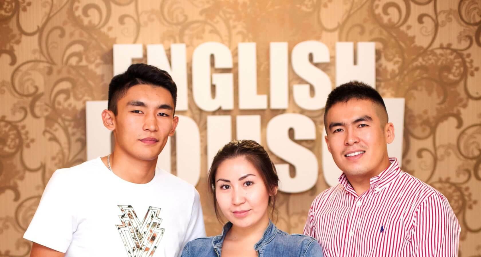 Английский язык с нуля для начинающих в Астане Нурсултане