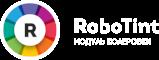 Robotint