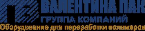 Валентина Пак
