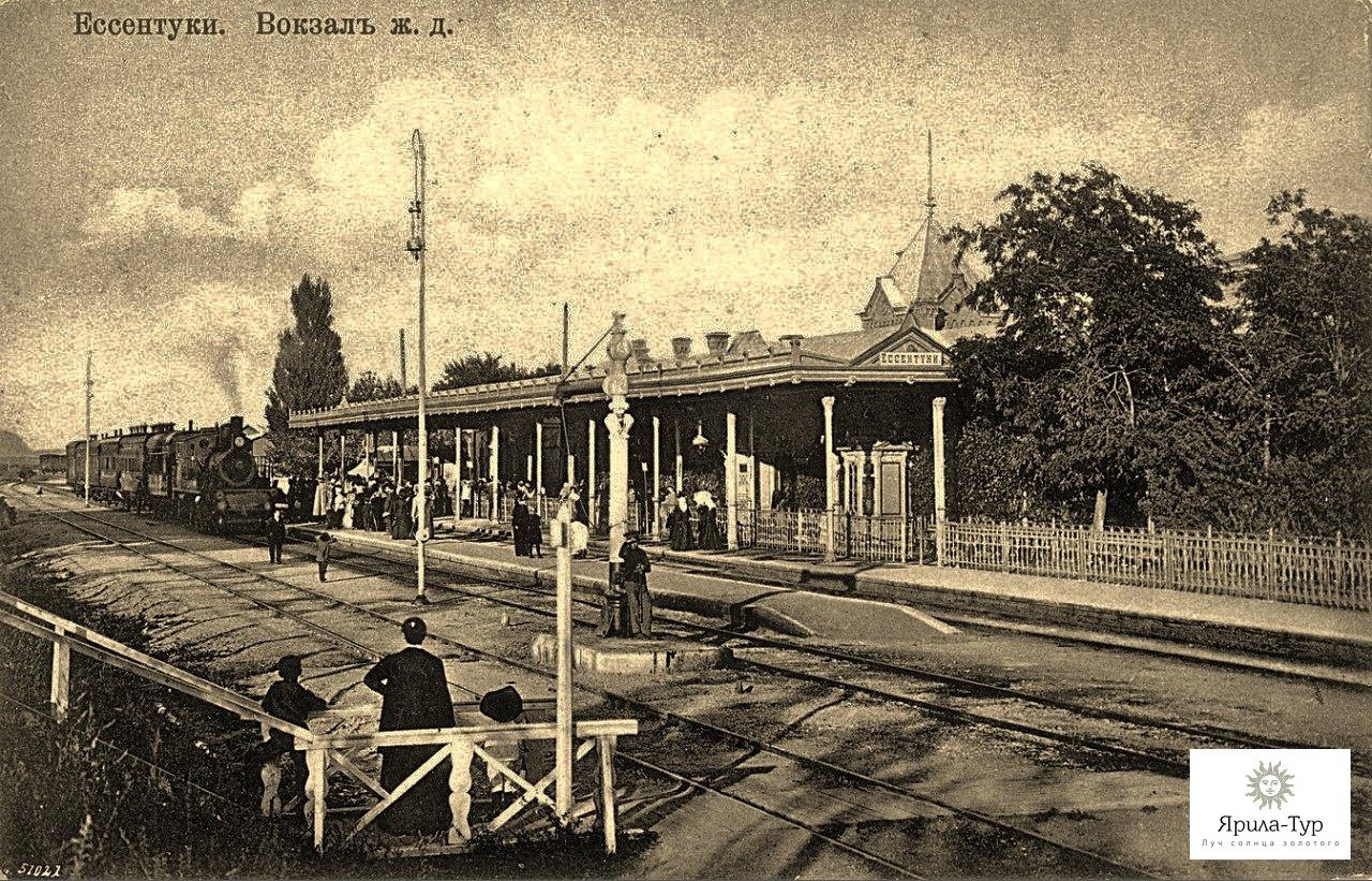 Старая фотография вокзала