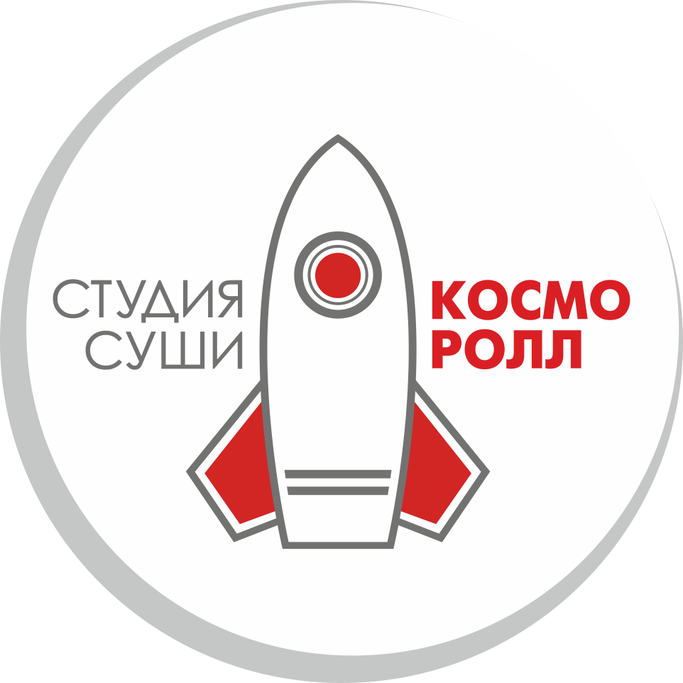 Студия суши Рокет Ролл, Новосибирск