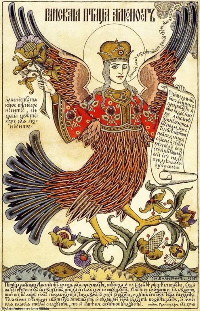 Иван Билибин. «Райская птица Алконост» (1905)
