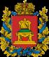 Ассоциация Тверских землячеств