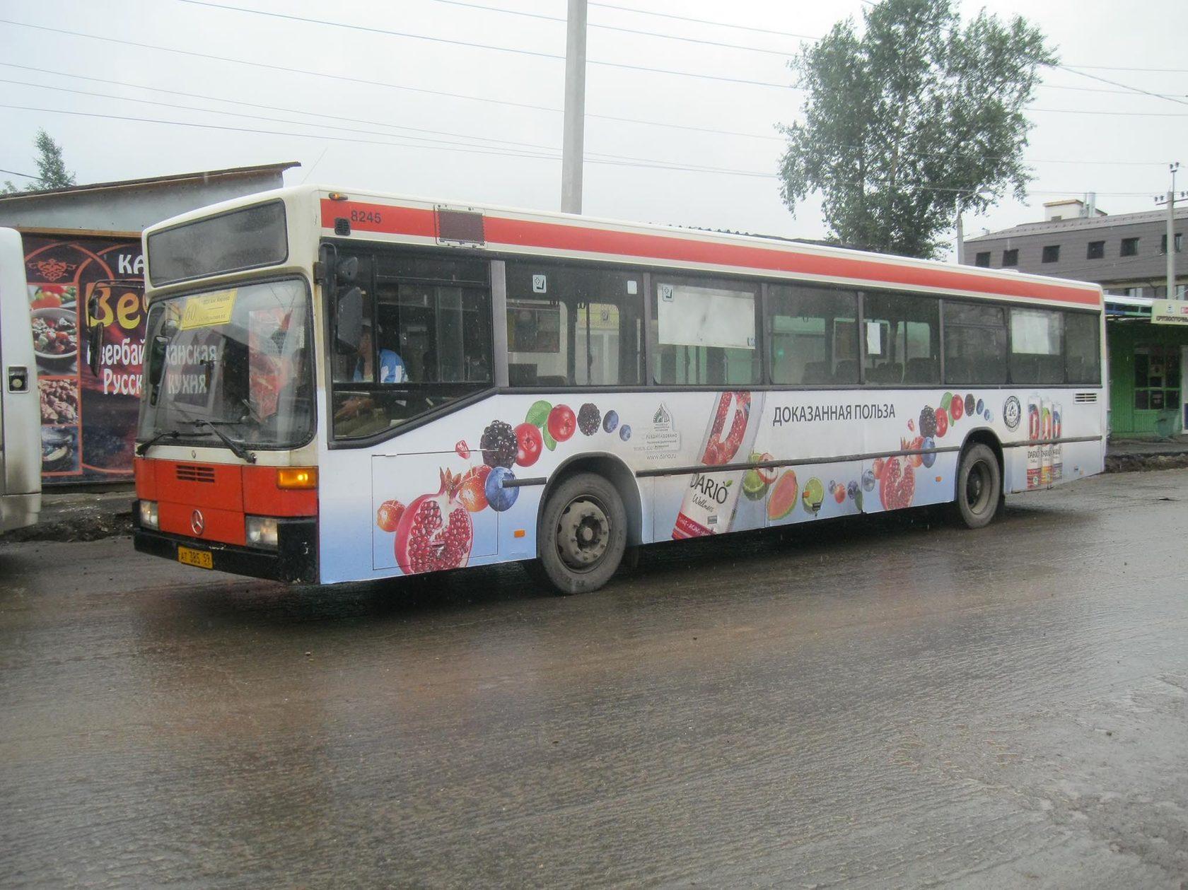 реклама на автобусах перми фото данному факту