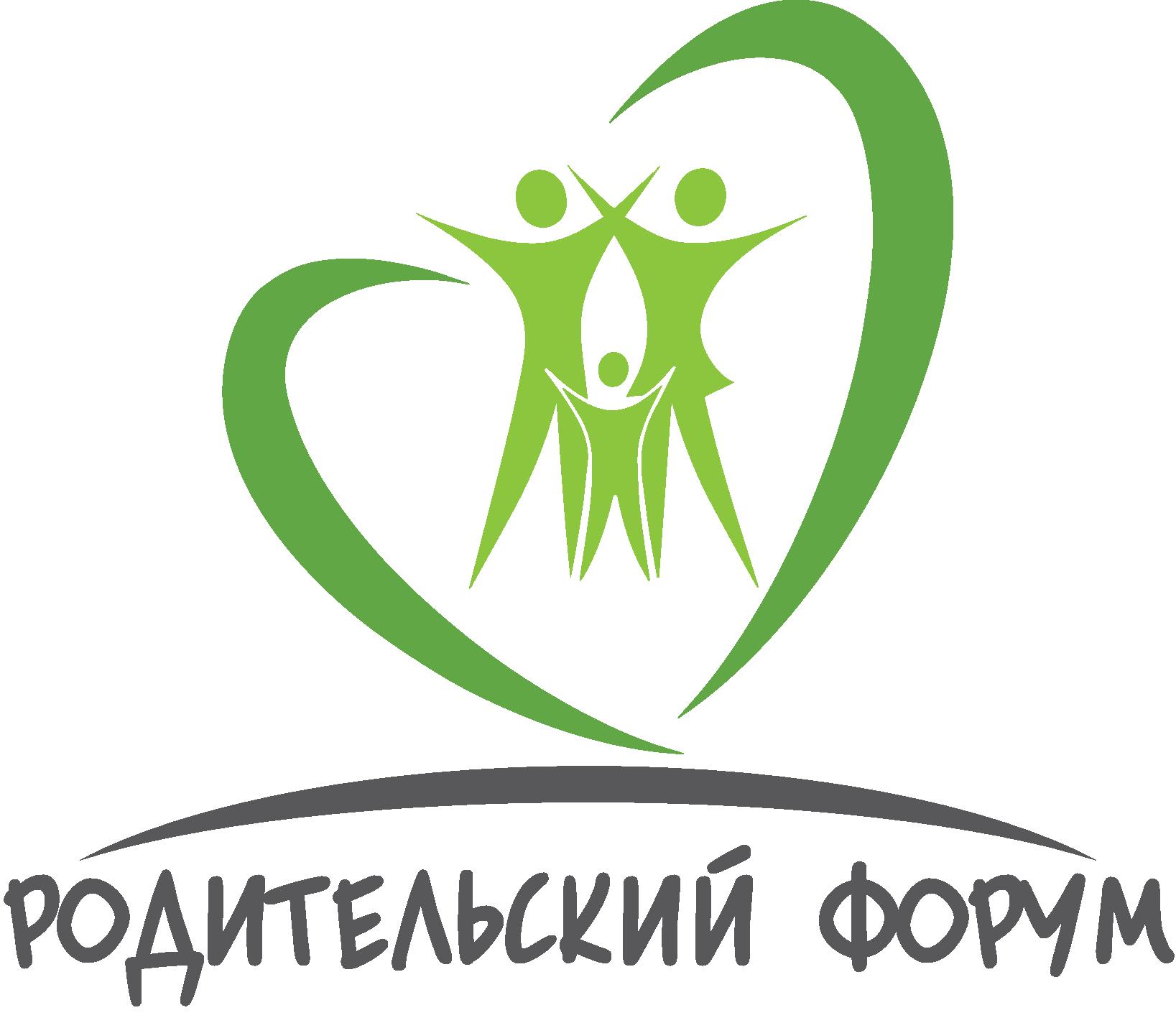 Региональный родительский форум