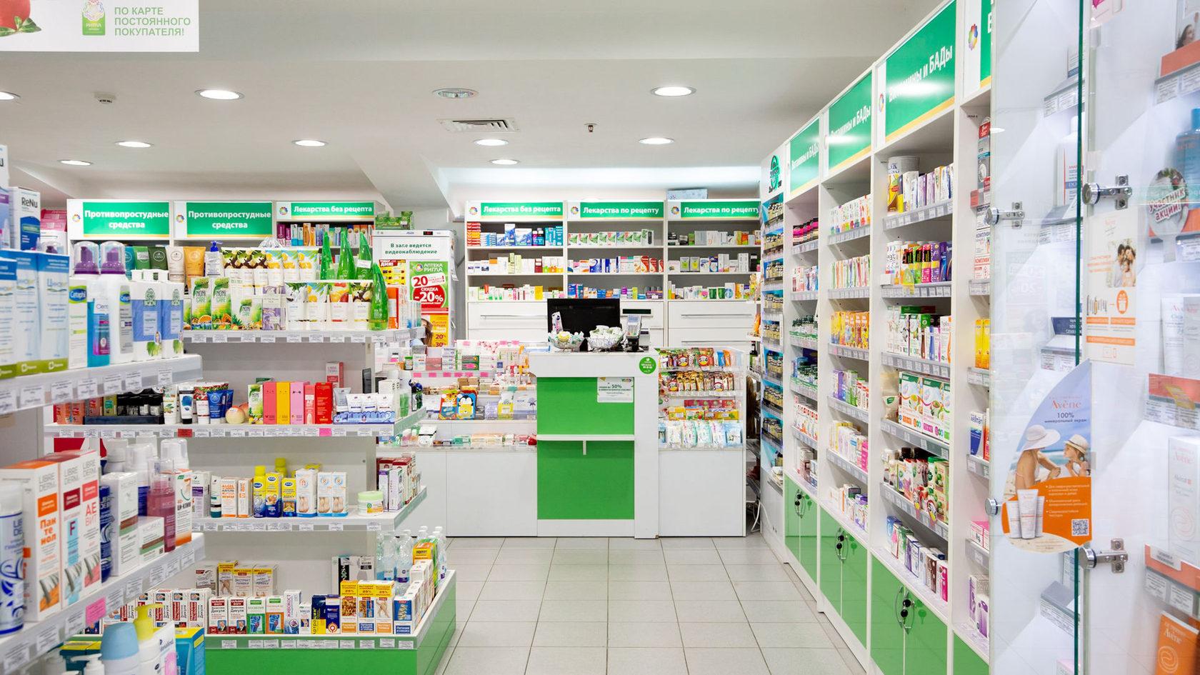 Аптека Ригла Интернет Магазин