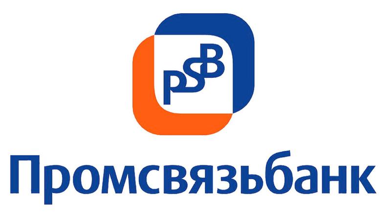 Специальный и расчетный счет в Промсвязьбанке