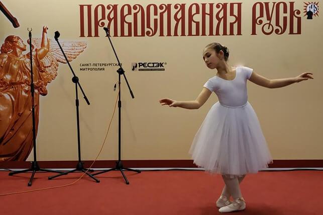 Церковные обряды на выставке православная русь