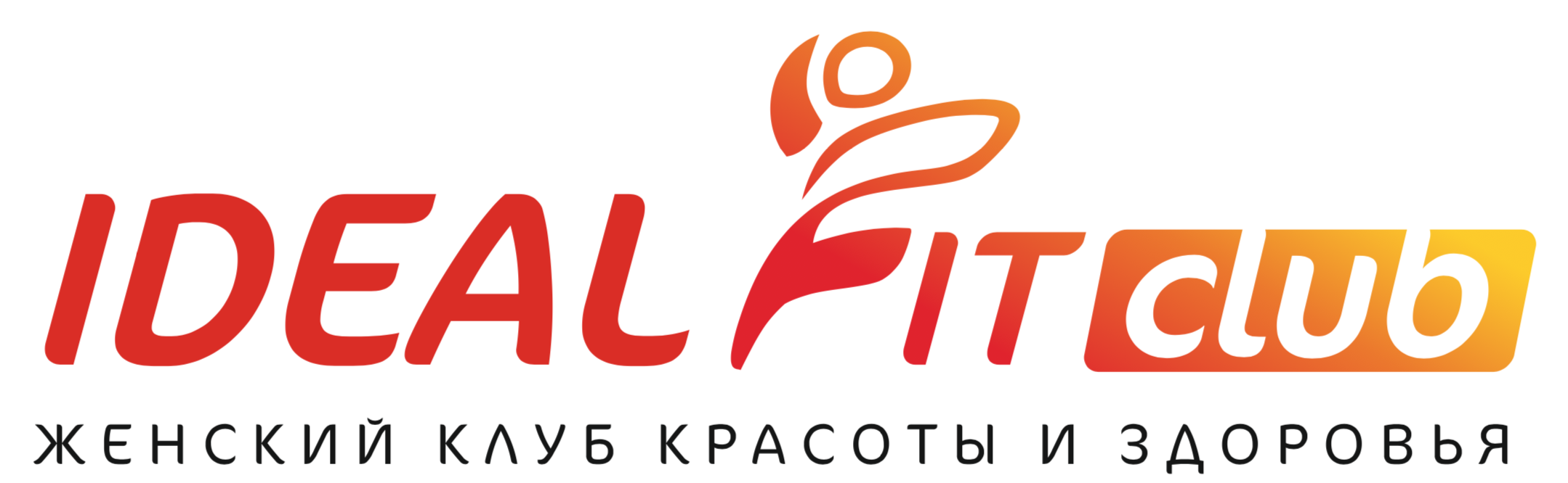 Ideal Fit Club