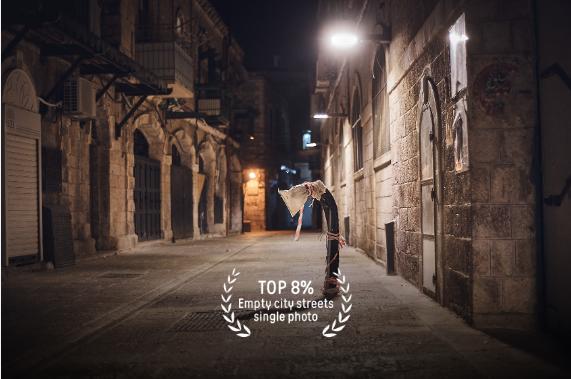 Топ 50 фотограф пустых городских улиц. Иерусалим, Израиль