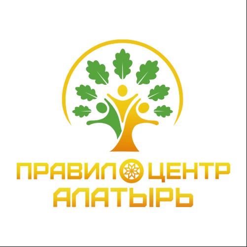 ПравИло центр Алатырь