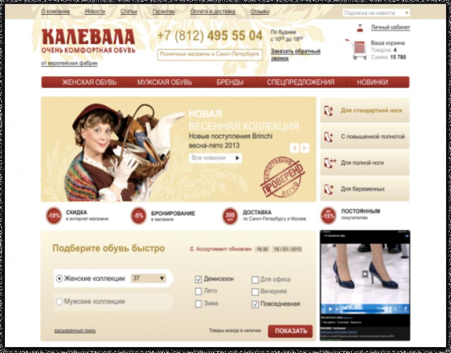 Слишком старомодный дизайн | SobakaPav.ru