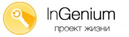 InGenium Life - Проект жизни