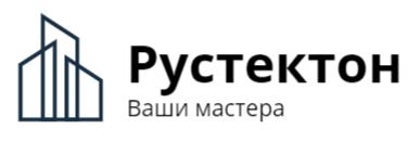 РУСТЕКТОН
