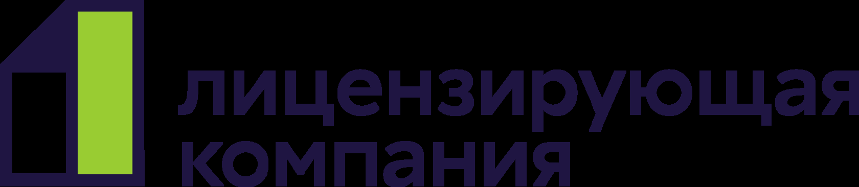 Первая лицензирующая компания логотип