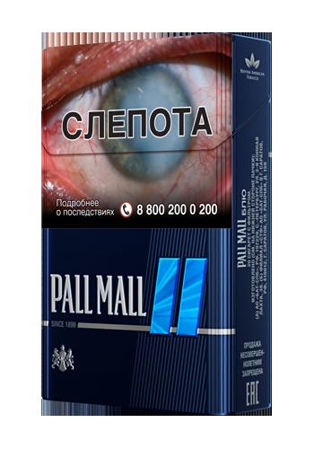 Купить сигареты pall mall сигареты армянские купить в тольятти