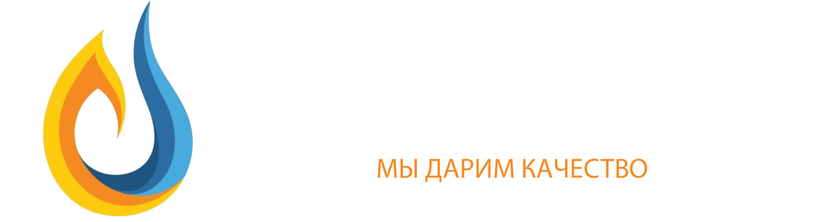 МО ИНЖИНИРИНГ