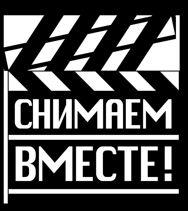 Международная Киношкола им. С.Ф. Бондарчука