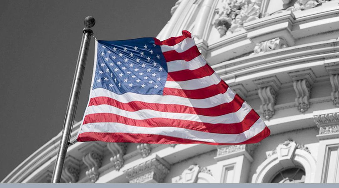 Резолюция Конгресса США