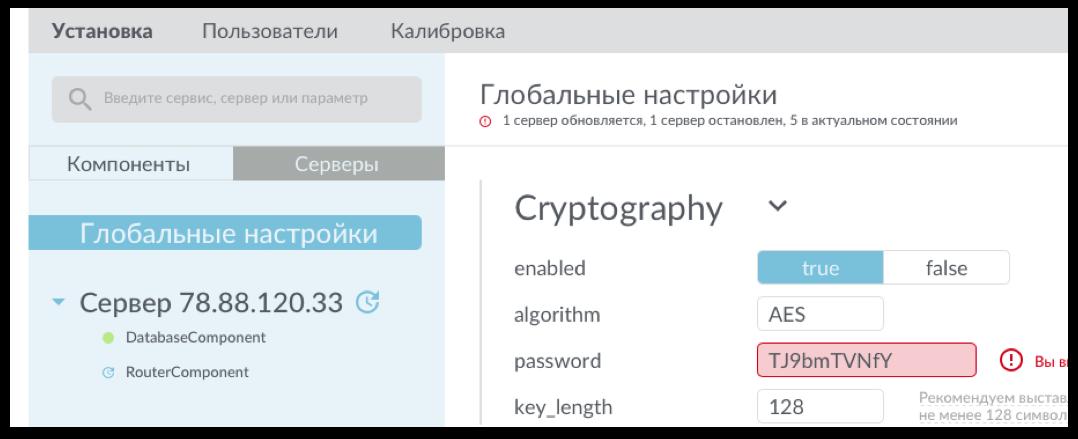 Группировка настроек в зависимости от требований администратора | sobakapav.ru