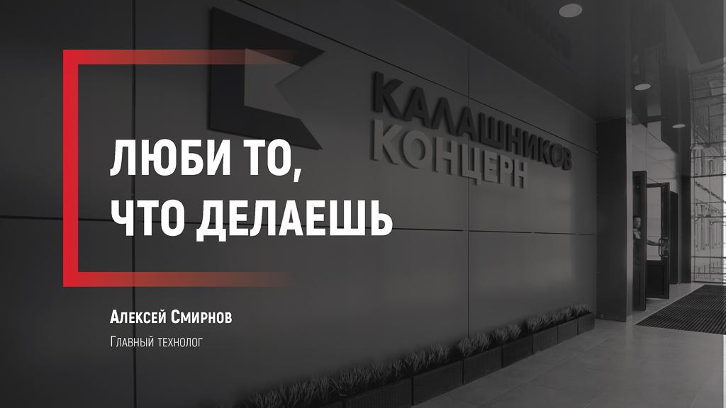 Главным открытием стал длинный путь, который Алексей прошел с компанией — 15 лет вместе. Выступление получилось эмоционально заряженным.