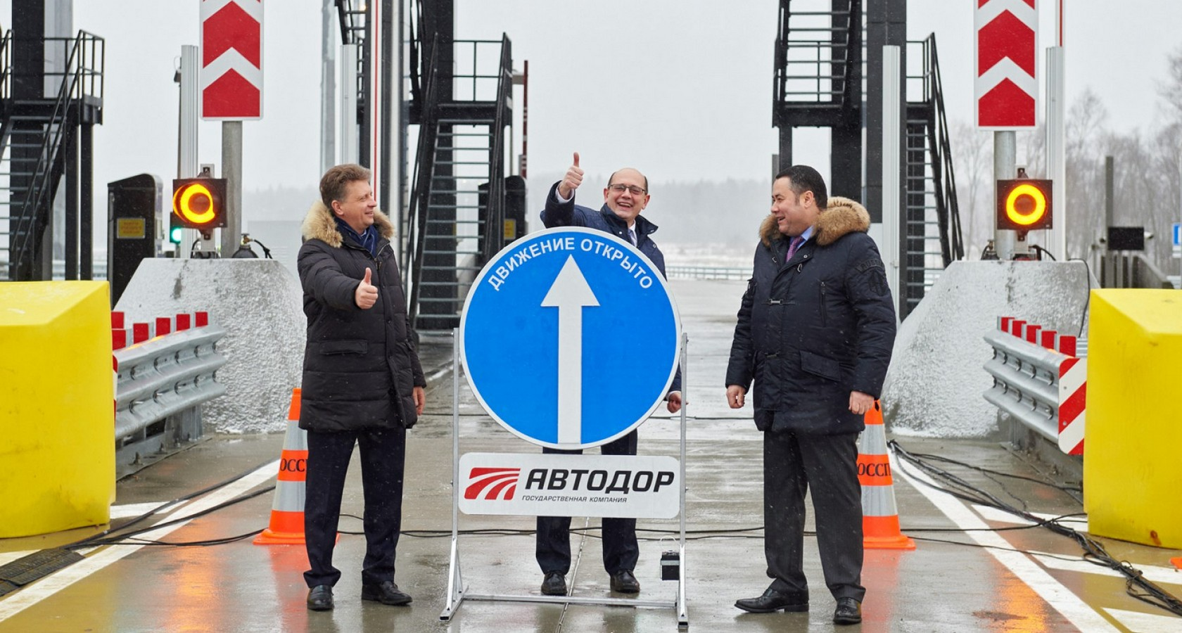 Торжественная церемония открытия нового дорожного участка М-11 в обход Торжка (фото: Минтранс)