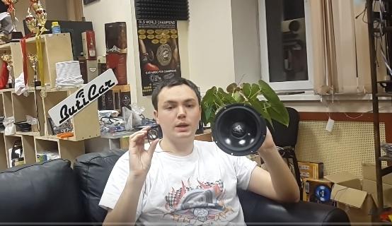 двухкомпонентная акустика
