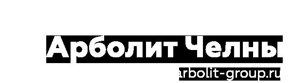 arbolit-group.ru