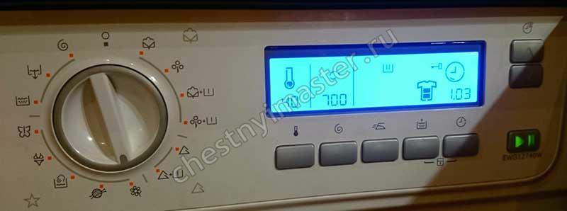 Ремонт стиральных машин Electrolux на дому