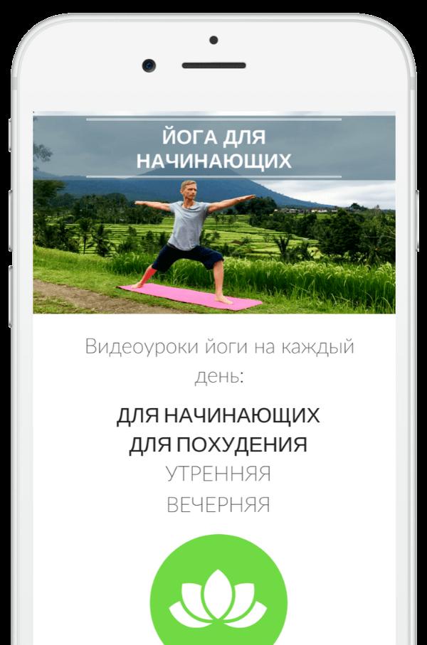 Приложение В App Store Для Похудения. Как похудеть: приложения для iPhone