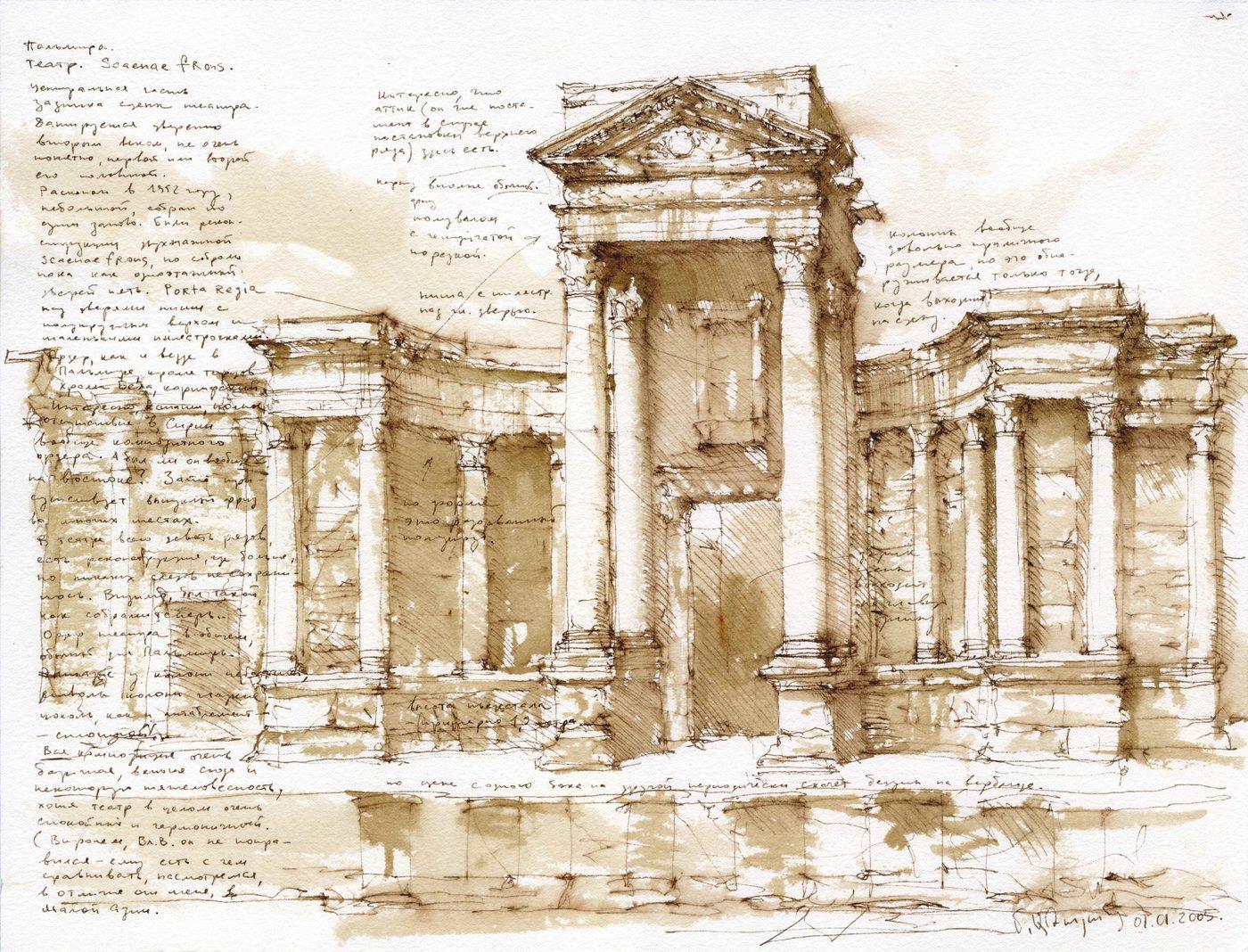 Скена театра в Пальмире, СирияМаксим Атаянц, 2005 г.
