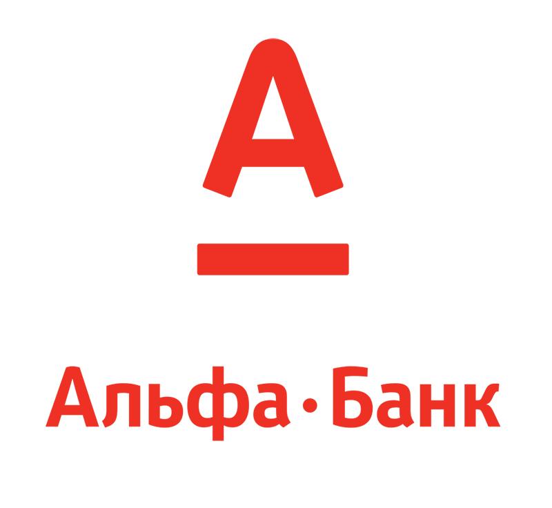 альфа банк лого картинки очень быстро