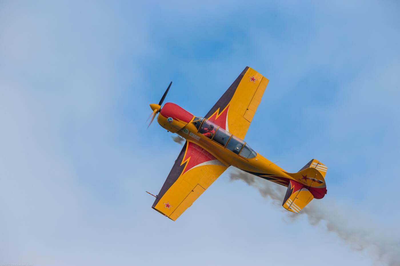 Аэроклуб Первый полёт
