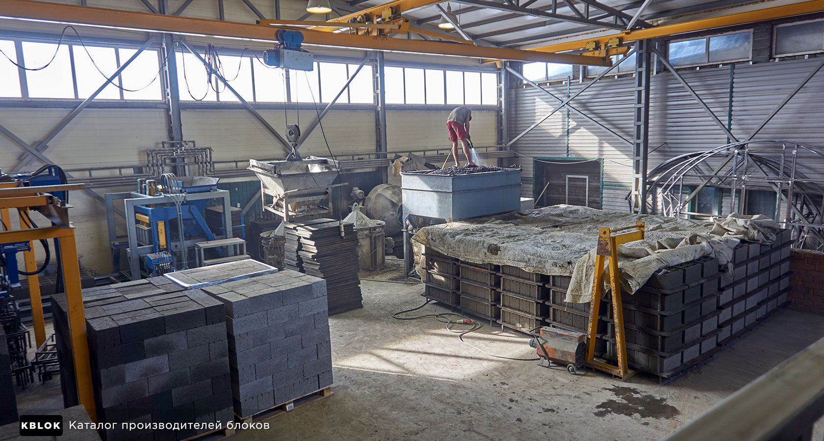 Общий вид цеха по производству блоков в Ишлеях