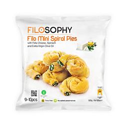 Пирожки спиральные Филло с сыром фета и шпинатом