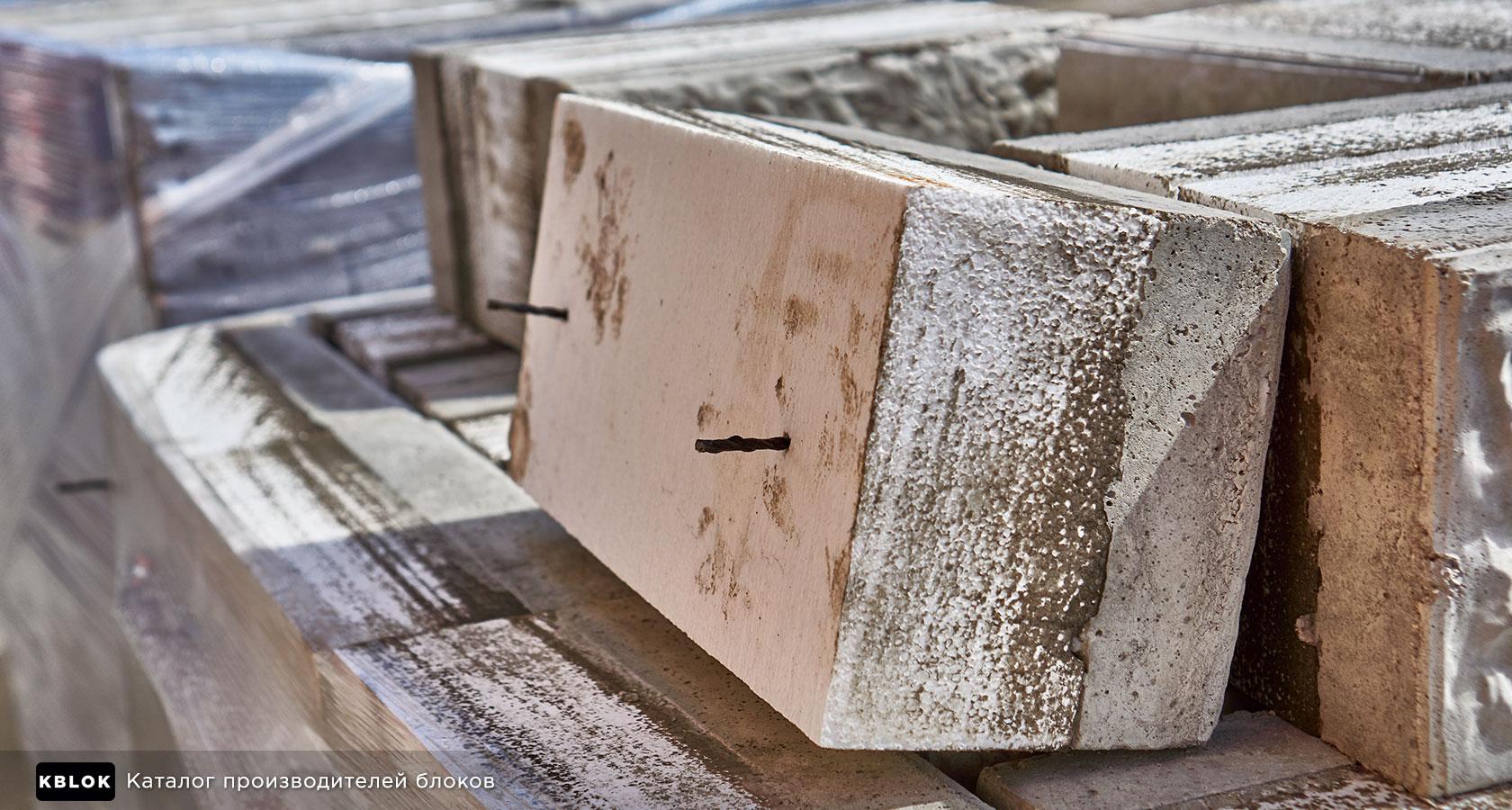 Соединение слоев в блоке