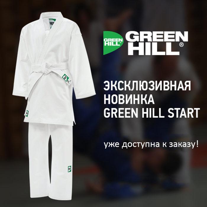 Новые кимоно от Green Hill и Боец