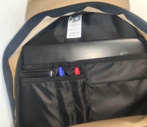 Органайзер внутри рюкзака