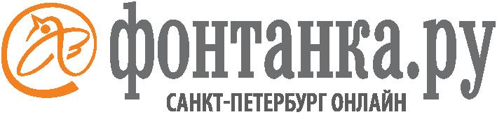 Навигация по странице «Реклама» на «Фонтанке.ру»